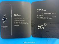 Meizu 17 Pro promo materials
