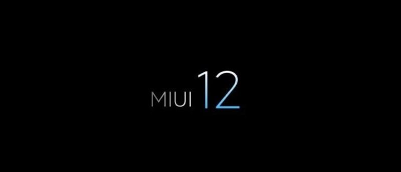 Xiaomi conferma che lo sviluppo di MIUI 13 è iniziato