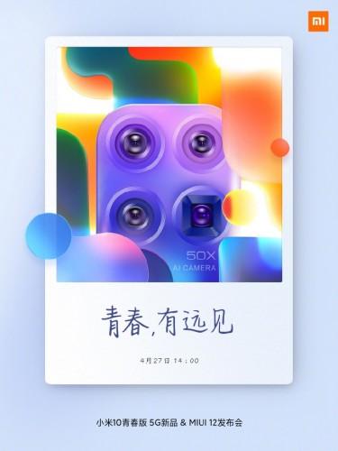 Xiaomi sẽ ra mắt MIUI 12 và Mi 10 Youth Edition với zoom 50x vào ngày 27 tháng 4