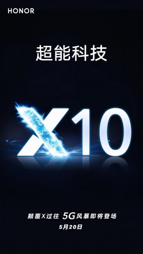 Honor X10 with 5G support is coming on May 20