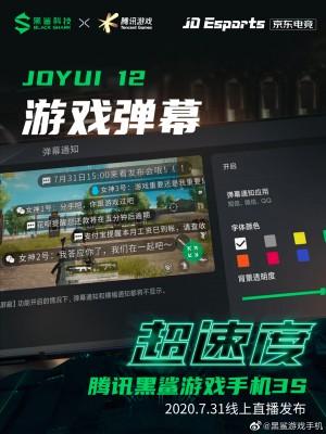 Oyun Barajı, oyun ekranında gelen mesajları bindirir