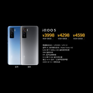 iQOO 5 and 5 Pro unveiled with 120Hz screens, Snapdragon 865 and blazing fast charging speeds 2