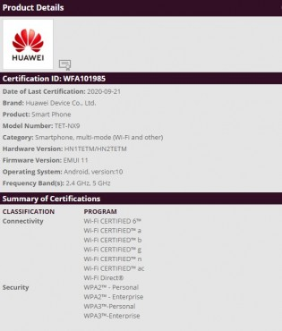 Screenshot from the Wi-Fi Alliance certification