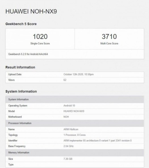 Huawei Mate 40 Pro event - what to expect