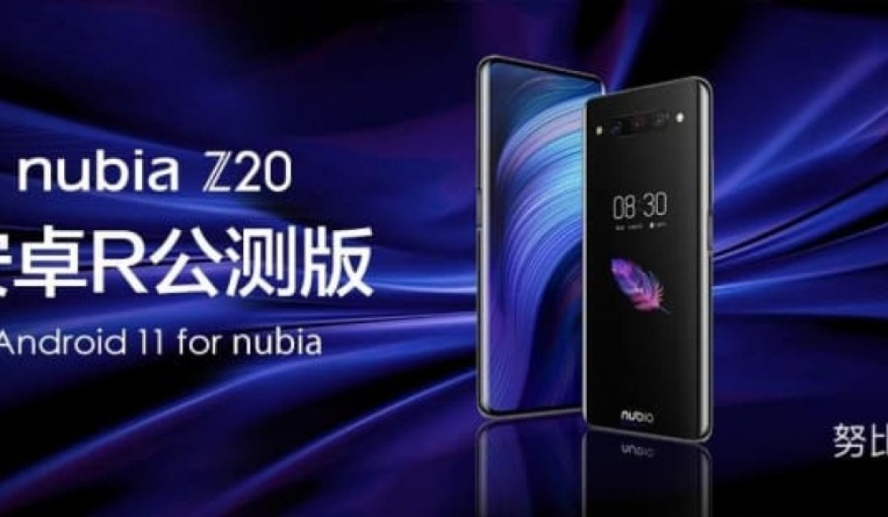 nubia Z20 gets Android 11 beta
