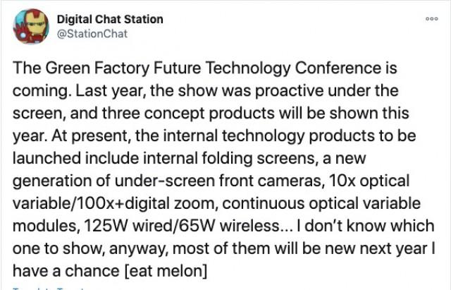 Digital Chat Station's take on Inno Day 2020