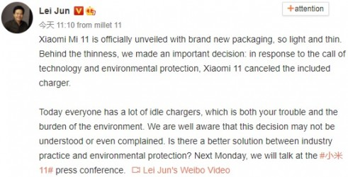 Xiaomi CEO confirms Mi 11 retail box will not come with a charger