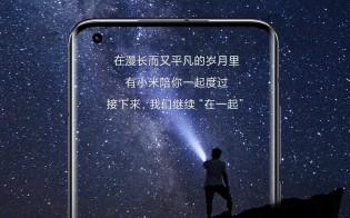Xiaomi Mi 11 official images