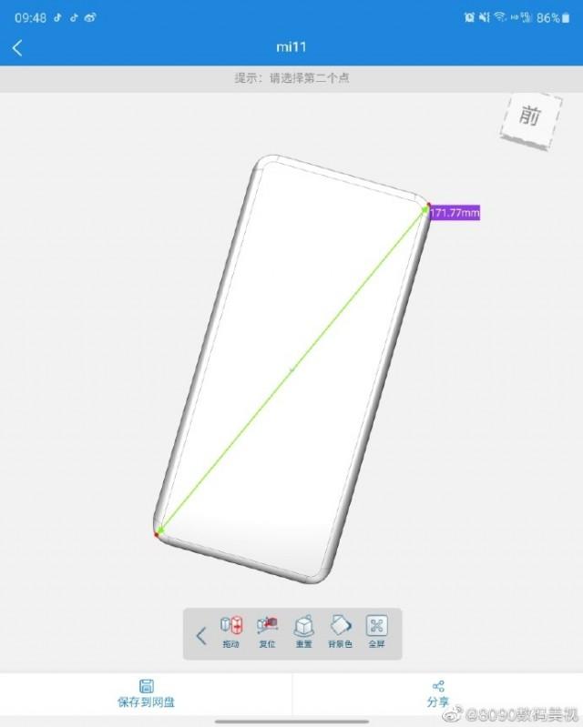 Xiaomi Mi 11 Pro schematic reveals screen size