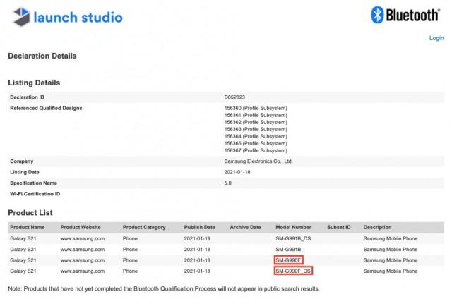 Galaxy S21 4G Bluetooth SIG listing
