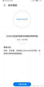 HarmonyOS 2.0 beta update: Huawei P30
