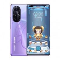 Huawei nova 8 Pro King of Glory Edition announced