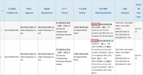 nubia Red Magic 6 Pro passes 3C certification with 120W charger
