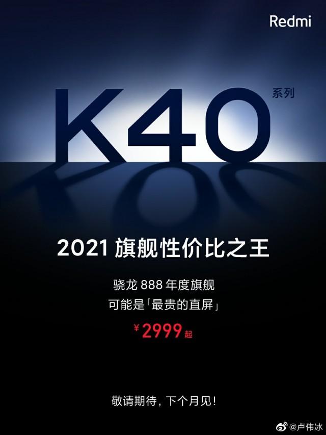 Redmi K40 series teaser poster