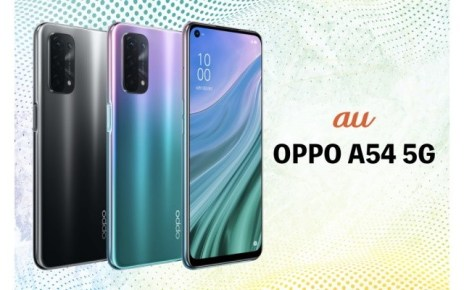 Oppo A54 5G surfaces in Japan, will be released in June