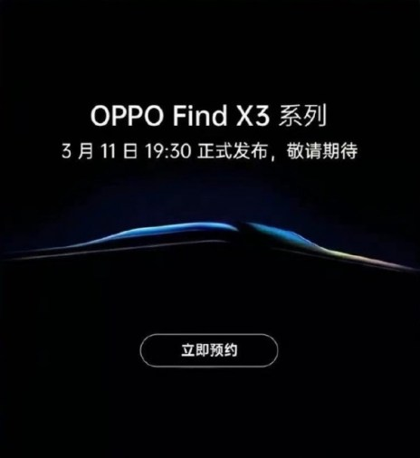 Oppo Find X3-series to be announced on March 11, leaked poster suggests