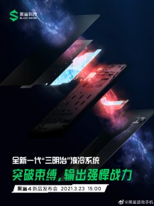 New Black Shark 4 teasers