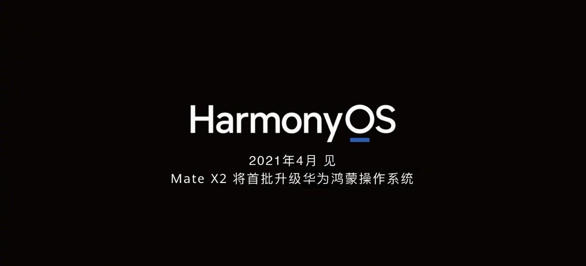 HarmonyOS (stable) akan diluncurkan pada bulan April, Huawei Mate X2 akan menjadi yang pertama mendapatkannya