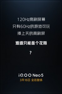 iQOO Neo5: 120 Hz display