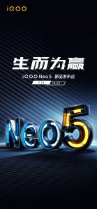 iQOO Neo5: Carbon fiber teaser