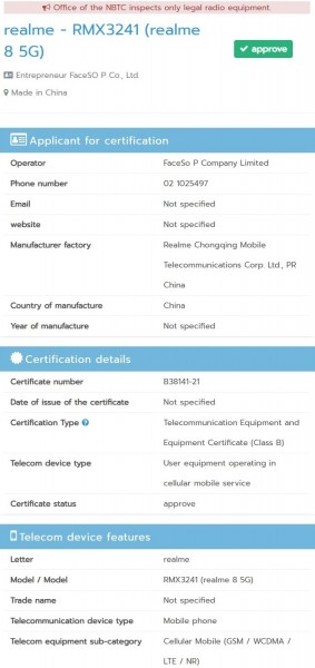 Realme 8 5G NBTC certified (machine translated from Thai)
