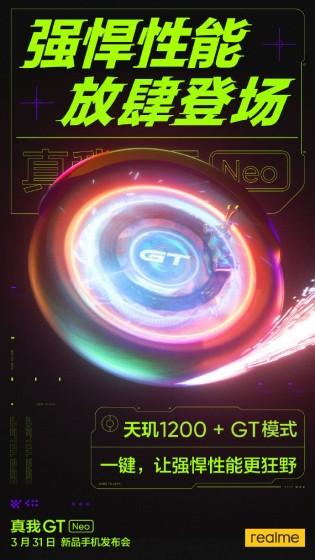 Realme GT Neo akan hadir dengan Getaran 4D dan sistem pendingin cairan temper 3D