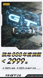 Realme GT: sub CNY 3,000 price