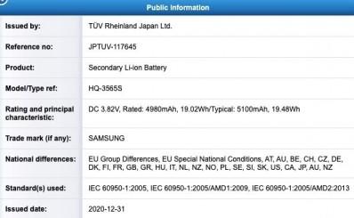 Samsung Galaxy Tab (SM-T225) TUV and Geekbench listings