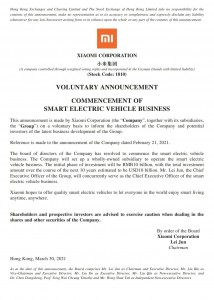 Xiaomi's brief announcement of its plans to enter the electric car business