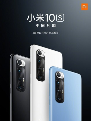 Xiaomi Mi 10S official posters