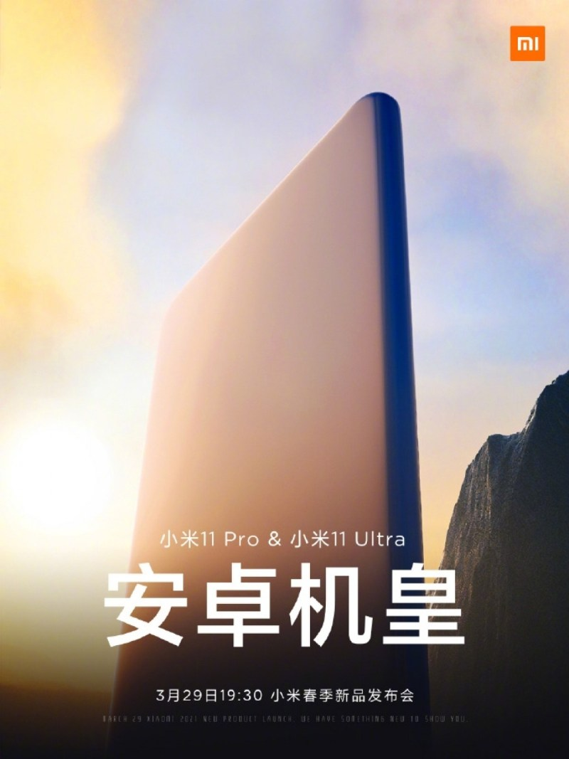 Xiaomi confirms arrival of Mi 11 Pro and Mi 11 Ultra at March 29 event