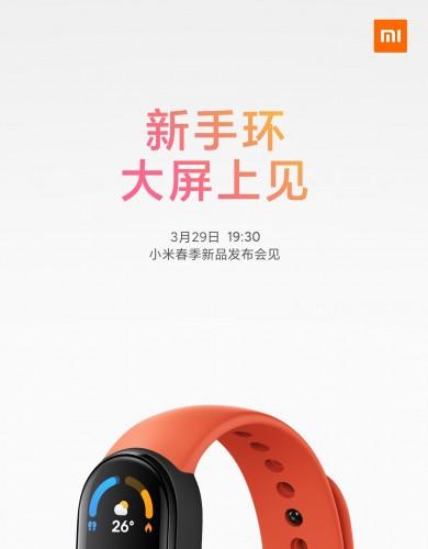 Perangkat wearable baru Xiaomi akan hadir pada 29 Maret