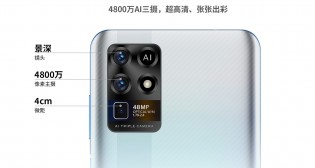 ZTE S30 SE: Kamera utama 48 MP, tidak ultra lebar