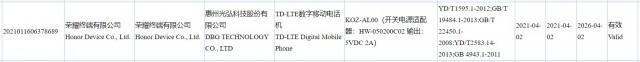 Honor KOZ-AL00 listing on 3C database