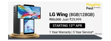 LG Wing is now much cheaper in India