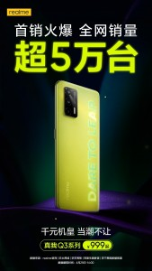 Realme sells 50,000 units in China on the first day of availability for the Q3 and Q3 Pro