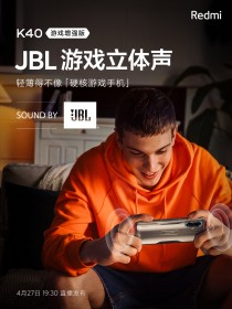 Redmi - JBL audio partnership