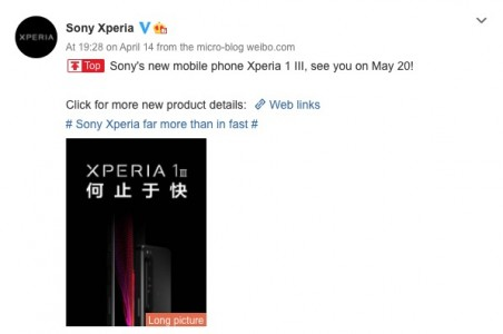 Sony Xperia 1 III leaked pricing and launch date for Chinese market