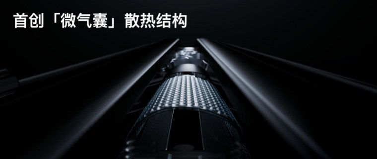 Xiaomi explains how Mi Mix Fold has improved heat dissipation