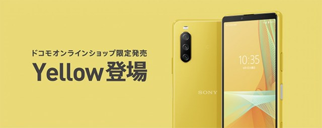 Sony Xperia 10 III comes in exclusive Yellow color for Docomo Japan