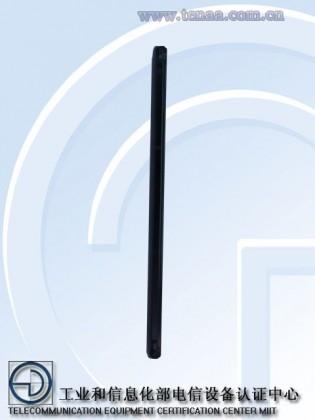 ZTE nubia NX666J