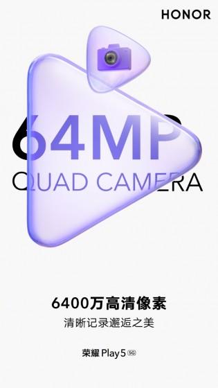 Honor Play 5 akan mengusung kamera quad 64MP