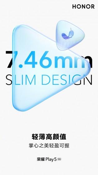 Honor Play 5 akan memiliki ketebalan 7.46mm