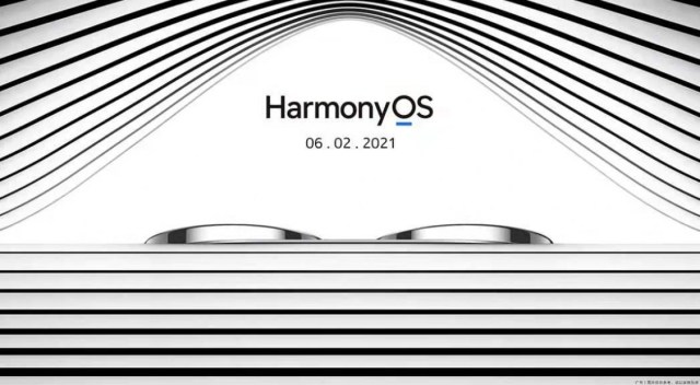 Huawei P50 teased with latest invite for the HarmonyOS event on June 2