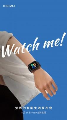 Meizu Watch posters