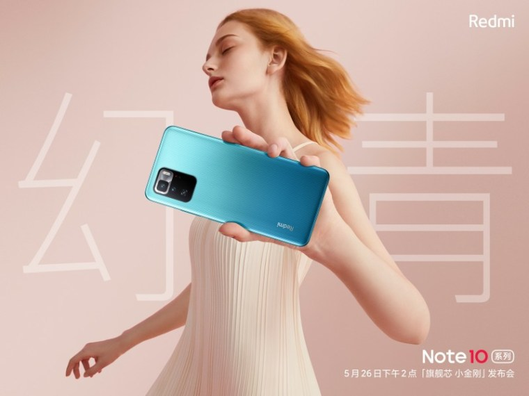Redmi Note 10 Ultra Phantom Blue variant appears in official posters ahead of May 26 announcement