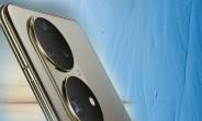 Huawei P50 series coming on July 29 with huge ultrawide sensor