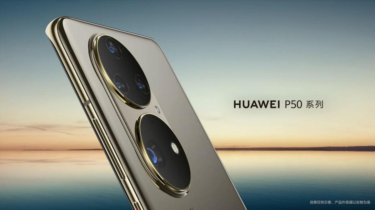 Huawei menggoda seri P50 dalam video resmi