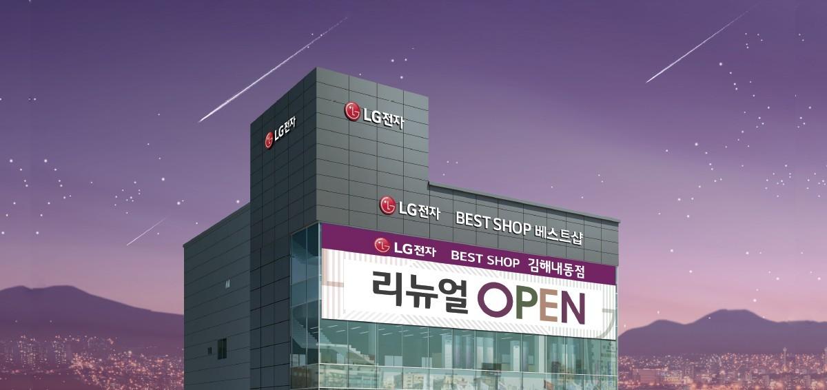 Laporan: Samsung menekan LG untuk juga menjual ponsel Galaxy di tokonya, bukan hanya iPhone