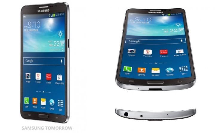 Samsung Galaxy Round melengkung (tetapi tidak fleksibel)